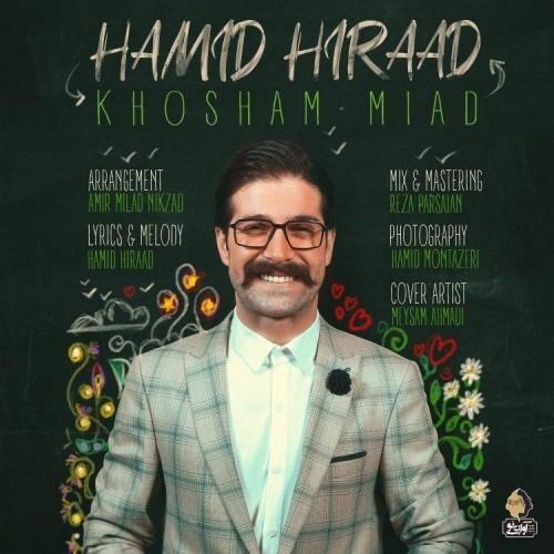http://rozup.ir/view/2897137/Hamid-Hiraad-Khosham-Miad.jpg
