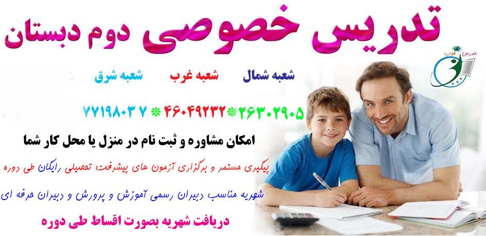 http://rozup.ir/view/2898828/moalem22.jpg
