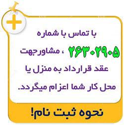 http://rozup.ir/view/2898836/23232.jpg