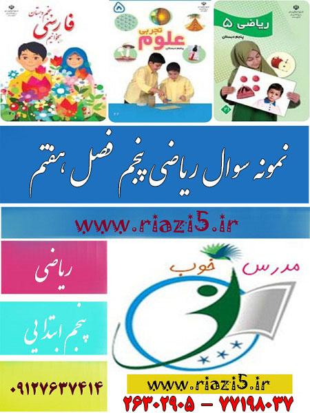 http://rozup.ir/view/2901454/11111111117.jpg