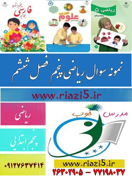 http://rozup.ir/view/2901456/1111111111116.jpg