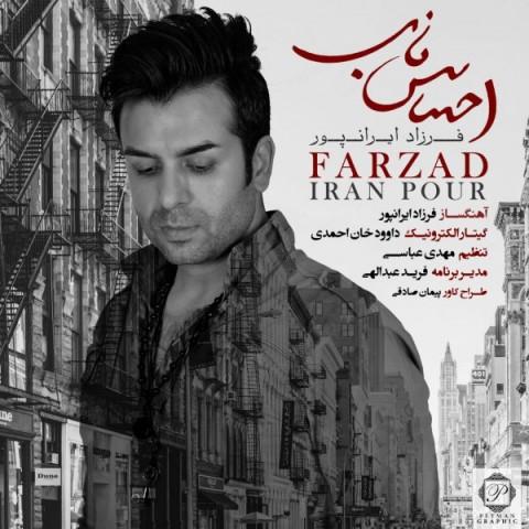 دانلود آهنگ جدید فرزاد ایرانپور به نام احساس ناب