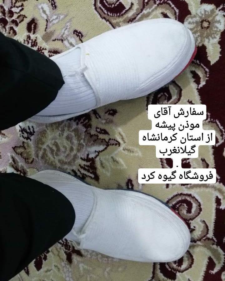 سفارش آقای موذن پیشه از استان کرمانشاه گیلانغرب