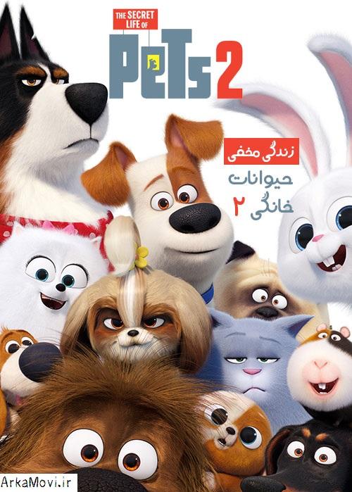 دانلود انیمیشن زندگی مخفی حیوانات خانگی ۲ The Secret Life of Pets 2 2019