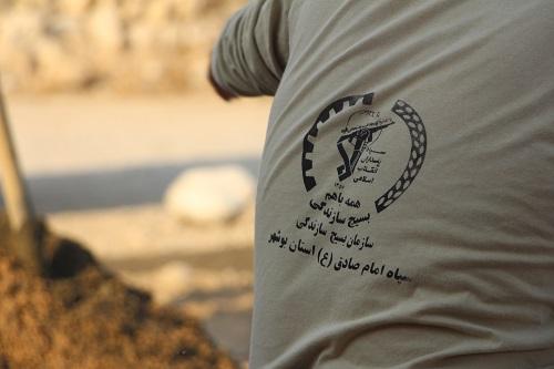 منتشر شد؛ کلیپی کوتاه از اردوی گروه جهادی افسران ولایت در مردادماه 98 - بخش بوشکان