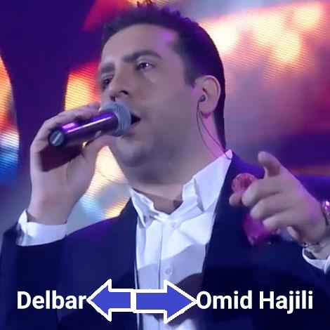 نسخه بیکلام آهنگ دلبر از امید حاجیلی