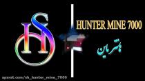 HUNTER MINE BEST FINDER-SIEMENS
