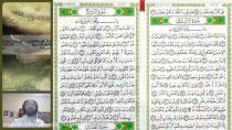 قسم خوردن قرآن به مقام امامت که دارای ستارگان درخشان دوازده گانه هست.