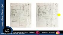 خطای بزرگ اکثر داوطلبین در آزمون طراحی معماری نظام مهندسی