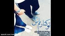فيلم نوشته عاشقانه شاد سری جدید احساسی