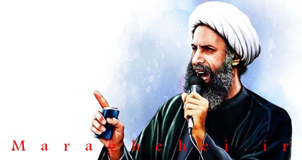 تسلیت شهادت شیخ باقر نمر توسط مزدوران آل سعود