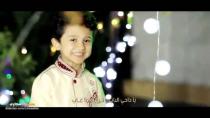 کلیپ عید غدیر مولودی کودکانه
