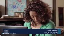 فیلم مستند در جستجوی فریده نماینده ایران در اسکار ۲۰۲۰
