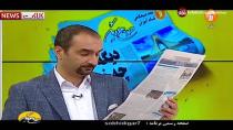 واکنش نیما کرمی به ماجرای فرار سالار ارز ایران