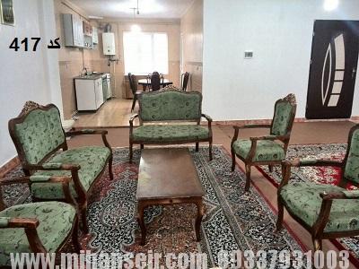 اجاره روزانه آپارتمان دو خوابه در خلخال کد۴۱۷
