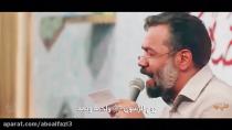 علی بودُ نماهنگ زیبا ویژه عید غیدر خم امام علی علیه اسلام .