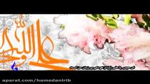 سرود عربی بسیار زیبای یا حیدر یا علی(ع) از علی عبدالخانی