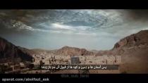 تریلری از فیلم امام علی (ع) . بمناسبت عید غدیر ۹۸