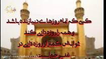 اعمال مستحب عید غدیر خم
