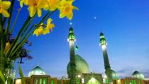 کلیپ مهدوی تبریک عید غدیر