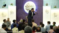 حاج مهدی لیثی- مدح امیرالمومنین(ع)- جشن بزرگ غدیر 98