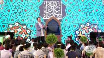 سید حمیدرضا برقعی | جشن بزرگ غدیر