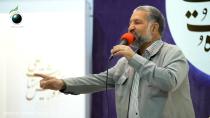 حاج جواد سیامک دوست- سرود- جشن بزرگ غدیر 98