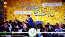 حاج سعید حدادیان مولودی عید غدیر علی جان من آیه های قنوت درختان
