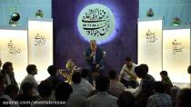 حاج غلامرضا عینی فرد- مناجات امام زمان(عج)- جشن بزرگ غدیر 98