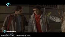 سریال ایرانی بال های خیس - قسمت 1