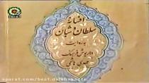 سریال افسانه سلطان و شبان قسمت 8 هشتم