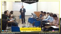 کلاس مهارت های ارتباطی برای مدیران