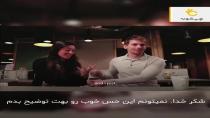 فیلم کوتاه عاشقانه جدید: بی وقفه عشق بورزیم