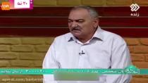 دیسلایک: درباره شیوع ناباروری در مردان ایرانی