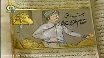 سریال افسانه سلطان و شبان قسمت 4 چهارم