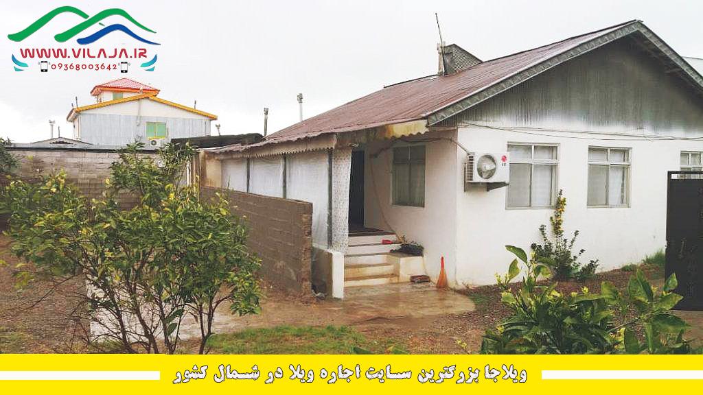اجاره ویلای روستایی در جاده زیباکنار-کد ۳۴۵۳