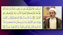 در قرآن آمده که فقط خداوند می داند که در ارحام چیست اما ...توضیحات