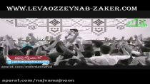 مولودی خوانی کربلایی حمید علیمی به یاد ا سید جواد ذاکر