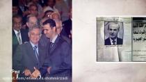 وفاة حافظ الأسد وتوریث بشار - موسوعة سوریا السیاسیة