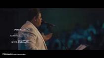 سالار عقیلی - موزیک ویدیو لیلای من