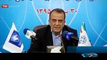 آخرین جزئیات بازداشت مدیرعامل سابق ایران خودرو و دو مدیر دیگر