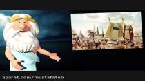 پاسخ به شبهات آتئیست ها درباره غدیرخم
