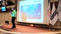 سخنرانی درباره تعریف اینترنت اشیا