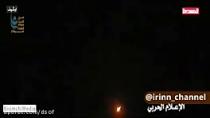 لحظه هدف قراردادن و سرنگونی پهپاد آمریکایی توسط پدافند هوایی یمن