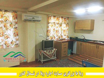 اجاره آپارتمان مبله یکخوابه در آستارا – کد۴۰۲۵