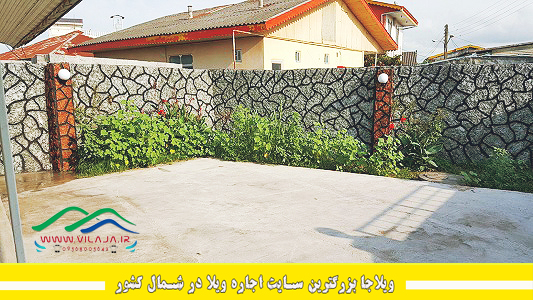اجاره ویلا سه خوابه حسن رود نزدیک دریا-کد ۳۴۵۲