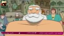 کارتون - داستان پهلوانان سری4- حب فلونیا