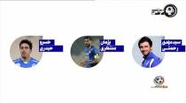 استقلال جذاب استراماچونی آماده اولین بازی در لیگ برتر