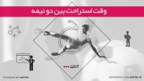 فوتبال آ ا ک یونان 3-1 ترابزون اسپور