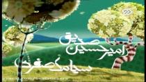 سریال ایرانی آب پریا - قسمت 1